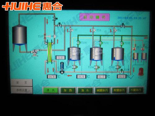 乳品定位CIP全自动清洗系统操作显示屏展示