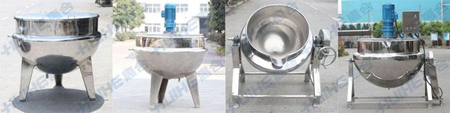 蒸汽加热夹层锅组合图(包括立式、可倾式、带搅拌和不带搅拌)