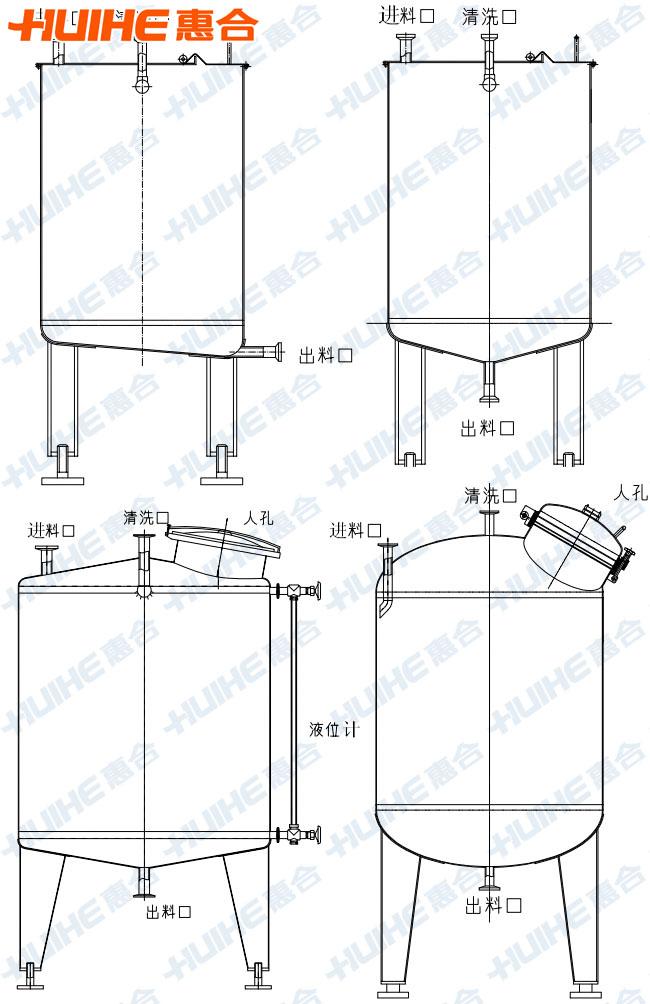不锈钢储存罐结构图展示