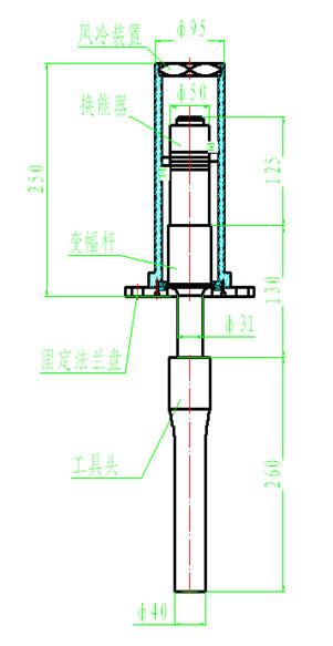 超声波提取罐结构图展示